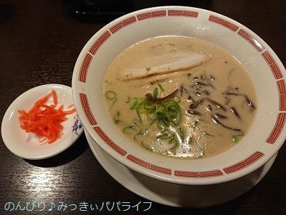 bamiyantonkotsu21.jpg