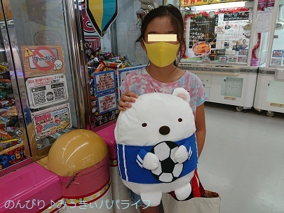 bukatsudoshirokuma01.jpg