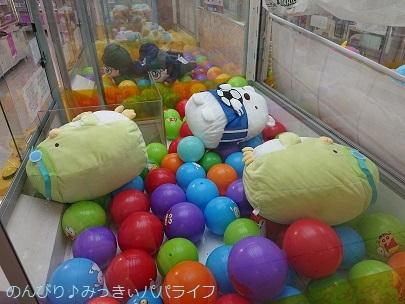 bukatsudoshirokuma02.jpg