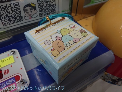 bukatsudoshirokuma09.jpg