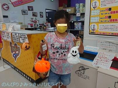 bukatsudoshirokuma10.jpg