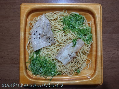 butashioyakisoba02.jpg