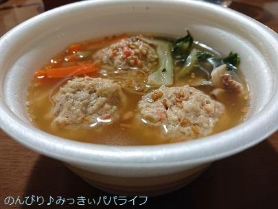 chickenmeatballsoup03.jpg