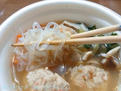 chickenmeatballsoup04.jpg