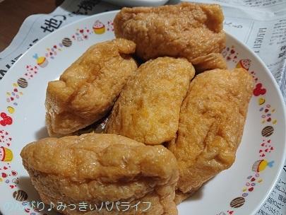 chikuwaisobe01.jpg