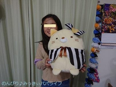 chosumikko01.jpg