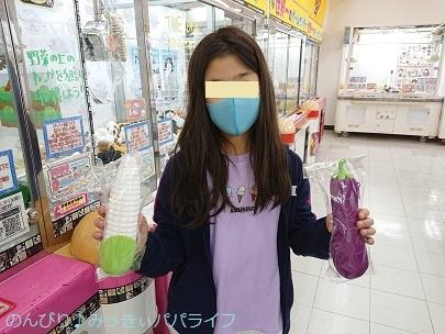 doraemonsnow20201226.jpg