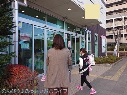 eiryoku20201201.jpg