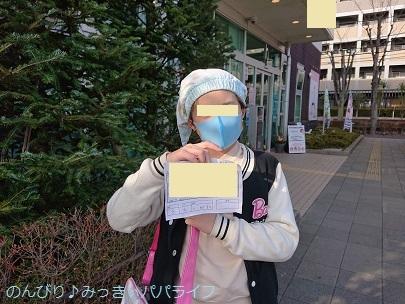 eiryoku20201203.jpg