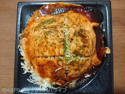 famimahiroshimayaki02.jpg