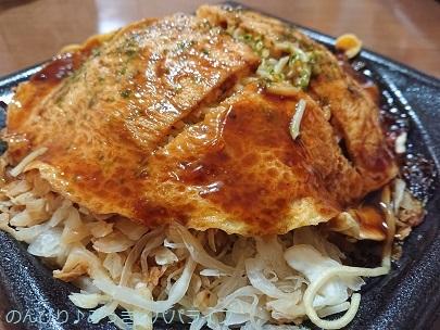 famimahiroshimayaki04.jpg