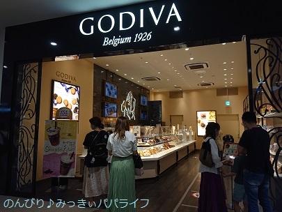 godiva20200602.jpg