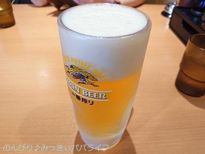 hidakaya20200601.jpg