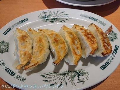 hidakaya20200604.jpg