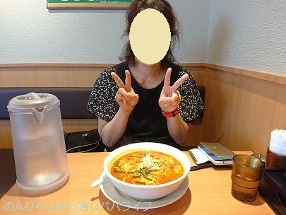 hidakaya20200605.jpg