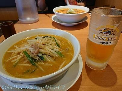 hidakaya20200606.jpg