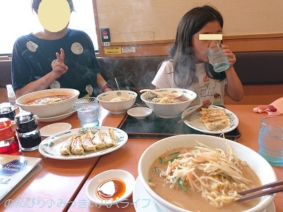 hidakaya20200612.jpg