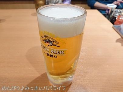 hidakaya20201102.jpg