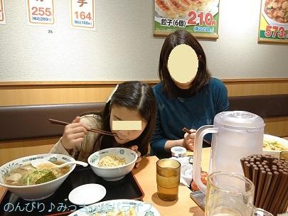hidakaya20201105.jpg