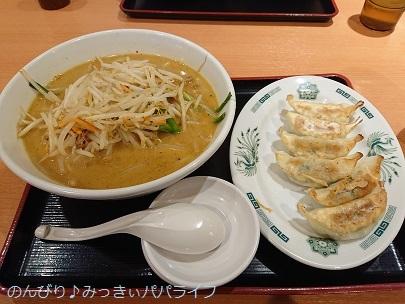 hidakaya20201108.jpg