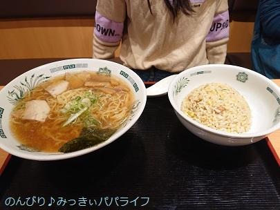 hidakaya20201109.jpg