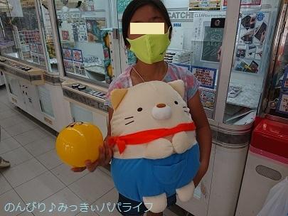 honetsukiniku02.jpg