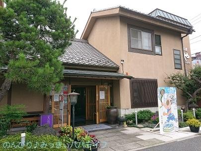 ichinoya20200601.jpg