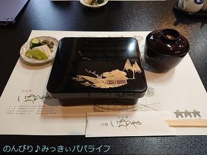 ichinoya20200606.jpg