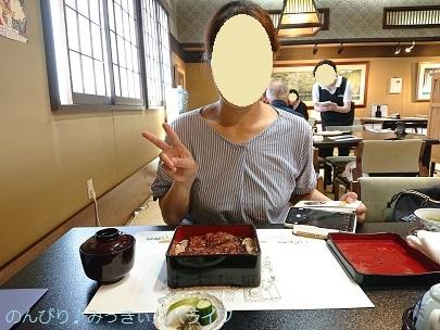 ichinoya20200607.jpg