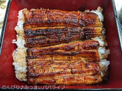 ichinoya20200610.jpg