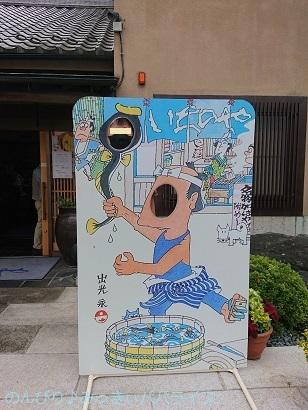 ichinoya20200614.jpg