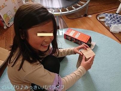 jenga20200403.jpg