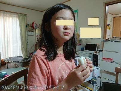 jumangoku02.jpg