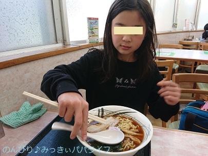 jumbochickenkatsucurry01.jpg
