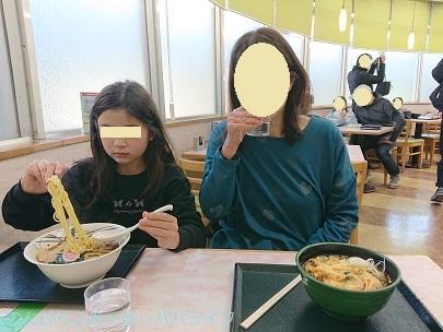 jumbochickenkatsucurry06.jpg