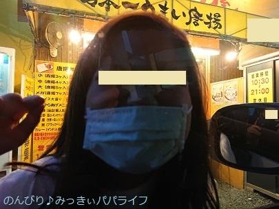 karaageshio02-1.jpg