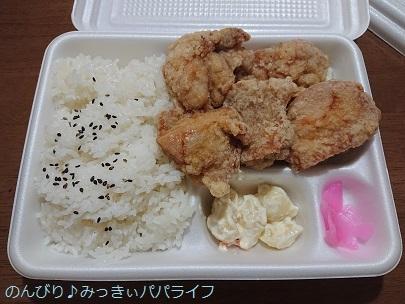 karaageshio11.jpg