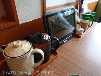 katsutoshi200902.jpg