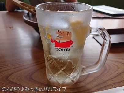 katsutoshi200904.jpg