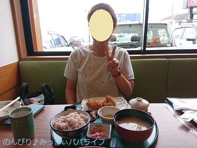 katsutoshi200905.jpg