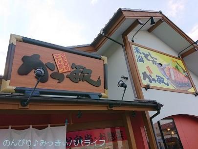 katsutoshi200921.jpg