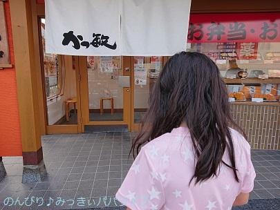 katsutoshi200922.jpg