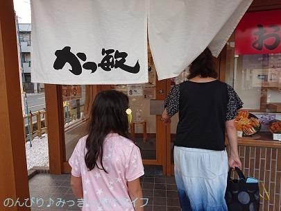 katsutoshi200923.jpg