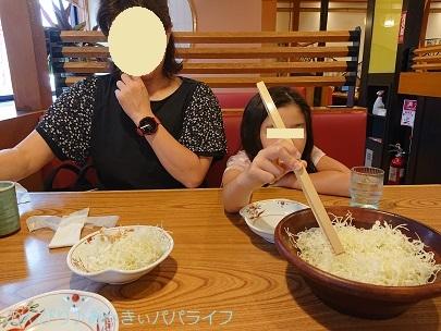 katsutoshi200925.jpg