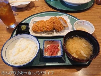 katsutoshi200927.jpg