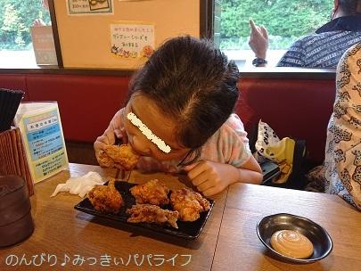 marukinhonpo20200905.jpg