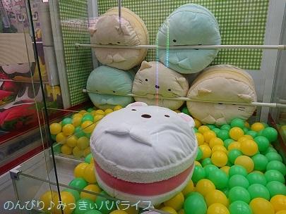 mochimochishirokuma02.jpg