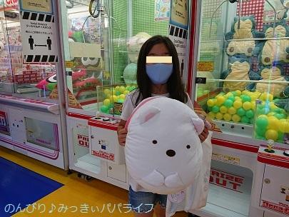 mochimochishirokuma03.jpg