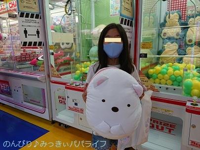 mochimochishirokuma04.jpg