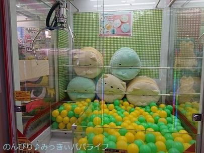 mochimochishirokuma05.jpg
